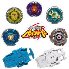 Takara Tomy Beyblade WBBA BBG-31 Beyblade 20th Anniversary Metal Fight Set