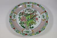 44 cm chinesische Schale Platte Porzellan handbemalt Signatur China (RE042)
