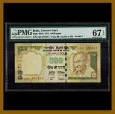CRISP NO MARKS INDIA 500 RUPEE CURRENCY NOTE GANDHI WATERMARK from USA TRACKABLE