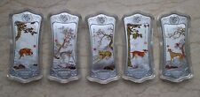 China 2018 5 x 20g Colorized Silver Bars / Medals - Lunar Year of the Dog