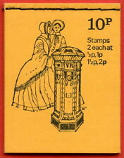 DN50 1971 October 10p Stitched Booklet