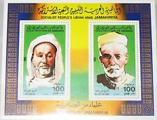 Libia libia 1984 bloque 82 S/s 1110 scientists científicos ali el najar mnh
