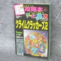 CRIME CRACKERS 2 Game Guide Japan Play Station Book RARE TK43*