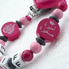 Schnullerkette mit Namen ★ أميرة PRINZESSIN ★ arabisch ★ Mashallah ★ Mädchen