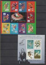 France 1990's MNH 3 Pages Souvenir Sheets, Singles, Sets CV $92.85