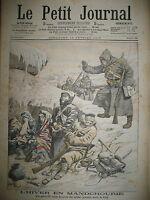 GUERRE JAPON RUSSIE MORTS GELéS ATTENTAT NIHILISTE A PARIS LE PETIT JOURNAL 1905