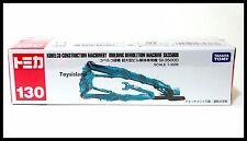 TOMICA 130 KOBELCO CONSTRUCTION MACHINERY BUILDING DEMOLITION MACHINE SK3500D