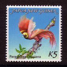 PAPUA NEW GUINEA....  1982  5k bird of paradise mnh