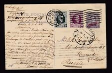 Belgium Oostende-Dover shipping 10c on 15c illus. stat. card uprated 5c+15c 1924