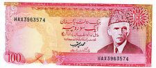 Pakistan ... P-41 ... 100 Rupees ... ND(1986) ... *UNC*