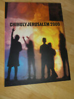 2000 - Chihuly Jerusalem 2000, *** SIGNED by Author *****, 1st edition
