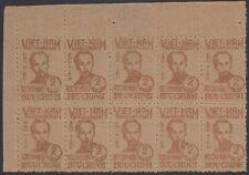 NO. VIETNAM, 1948-56. Ho Chi Minh Blocks 10, 1L62-63, 50, Calves cert.