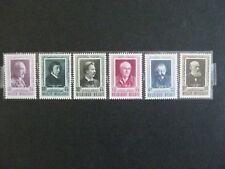 timbres belges : littérateurs 1952 COB n° 892 à 897 **