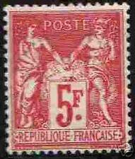 "FRANCE STAMP TIMBRE N° 216 "" SAGE 5F EXPOSITION PARIS 1925""NEUFxxTTB,VALEUR:275€"
