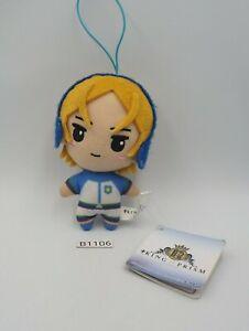 "King of Prism B1106 Hayami Hiro Furyu 4"" Strap Plush TAG Toy Doll Japan"