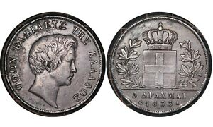 5 Drachmai 1833 // Kingdom of Greece 🇬🇷 Silver Coin // King Otto # 20 From 1$