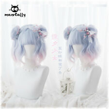 Cosplay Blue Pink Gradient Kawaii Short Curly Hair Lolita Wig Daily Harajuku