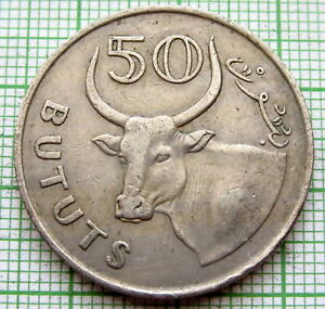 THE GAMBIA 1971 50 BUTUTS, AFRICAN DOMESTIC OX