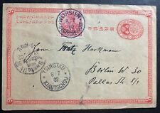 1902 Weihsien Germany Post Office In China Postcard Cover To Berlin Hand Drawn