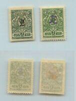 Armenia 🇦🇲  1919  SC  91, 91a  mint. rtb3201