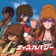 Discovery by Daft Punk (CD, Feb-2014, WEA Japan)