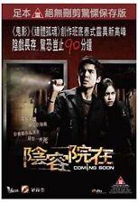 "Sophon Sakdaphisit ""Coming Soon"" 2008 Thailand Horror Classic Region 3 DVD"