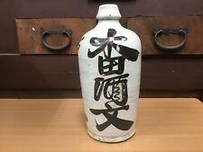 Y0801 Choushi Töpferei Sake Flasche Japanische Antik Japan Vintage