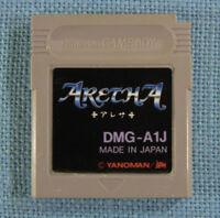 Aretha (Nintendo Game Boy GB, 1990) Japan Import