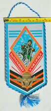 2000y. RUSSIAN SOVIET AWARD PARATROOPER PENNANT ARMY BANNER SPECIAL FORCES ORDER