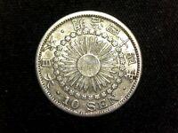 10 sen 1911 plata Japón era Meiji (A4)