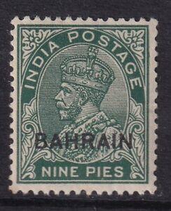 Bahrain 1933 KGV 9p deep green Typo MNH. SG3a
