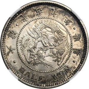 KOREA. 1/2 Won Silver Coin , Year 9 ( 1905 ). Kuang Mu. NGC MS-63.大韓 光武九年 半圜