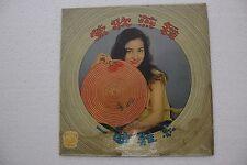 Yeh Feng 葉楓  Chinese Mandarin 1960's USA Pathe CPAX 315 LP with Lyrics