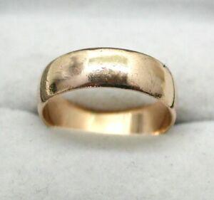 1930's Vintage 9 carat Gold Plain Wedding Ring Size N