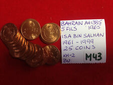 M43 Bahrain; Lot of 25 Coins from Mint Bag; 5 Fils AH1385-1965 Isa Bin Salman BU