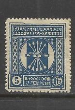 7240-SELLO ESPAÑA GUERRA CIVIL FALANGE ESPAÑOLA JONS PARA EL FRENTE,ZARAGOZA,193