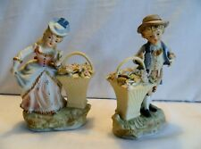 Pair Of Andrea By Sadek Bisque Boy & Girl With Flower Basket Figurines –Japan