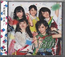 AKB48: High Tension (2016) CD & DVD & PHOTO CARD TYPE B SEALED