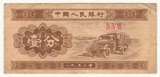 China 1 Fen 1953 Truck 2 Roman Numeral Banknotes Circulated