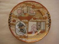 """Vintage Kutani Japanese Hand Painted Plate, 8 1/2"""" Dia X 1"""" High"""