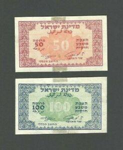 ISRAEL Banknote P 10c + P12c , 1952 , 50 + 100 Pruta Eshkol-Neeman UNC