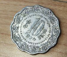 1974 India 10 Paise
