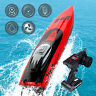 UDI RC Racing Boat High Speed 40KM/H Brushless Remote Control Boat with Battery