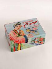 More details for random crap cigar box - retro -  christmas ~ stocking filler- free p&p
