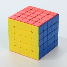 Yuxin Kylin 5x5x5 Speed Contest Magic Cube Twist Puzzle IQ Fancy Toys Multicolor