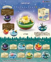 Pokemon Terrarium Collection 4 Complete 6 Set Figure Re-Ment Japan P1071