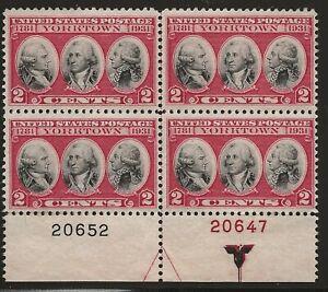 US Scott #703, Plate Block #20652/20647 1931 Yorktown 2c FVF MH