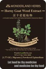 Epimedium,Barrenwort, Horny Goat Weed Extract Powder 50Grams, FULL PLANT ICARIIN