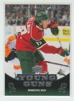 (71586) 2010-11 Upper Deck Young Guns CASEY WELLMAN #227  RC