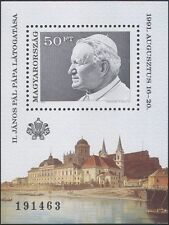 Hungary 1991 Pope John Paul II/Papal/People/Religion/Visit 1v m/s (n45676)